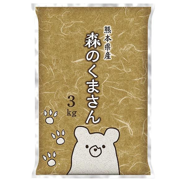 さん くま 米 の 森 森のくまさんって品種の米を発見!味がまずいと噂があったけどボクの評価はおいしい