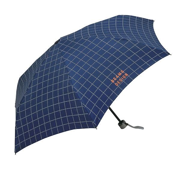 BEAMS DESIGN 折りたたみ傘