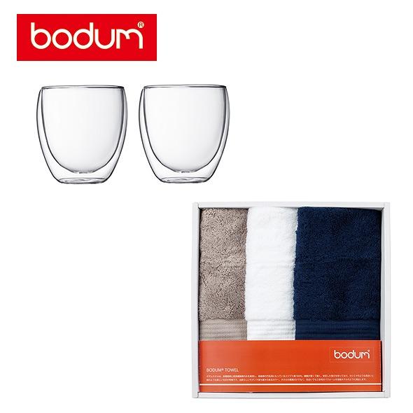 ボダム パヴィーナ ダブルウォールグラス 250mlセット&フェイスタオルセット